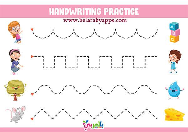 اوراق عمل تعليم الطفل إمساك القلم - تمارين تخطيط ما قبل الكتابة