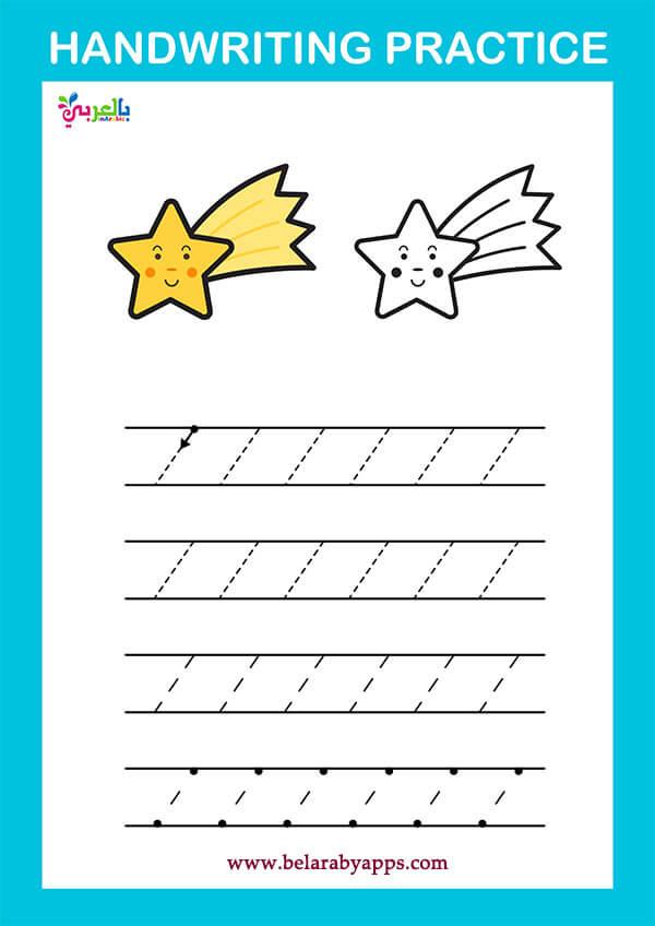 أوراق عمل مسك القلم والتمرين على الكتابة - تمارين تخطيط ما قبل الكتابة
