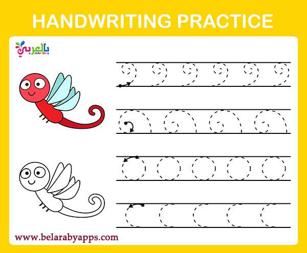 اوراق عمل للتدريب على مسك القلم والكتابة والرسم