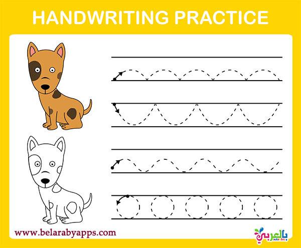 تمارين التخطيط ما قبل الكتابة - تمارين تخطيط ما قبل الكتابة