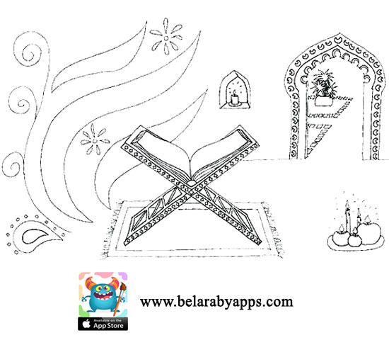 ورقة عمل عن ذكرى المولد النبوي للتلوين - printable Islamic coloring pages for kids