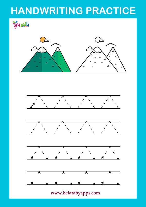 نشاط التخطيط تعلم الكتابة لاطفال الروضة