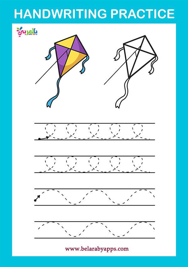 تمارين تخطيط ما قبل الكتابة لأطفال الروضة