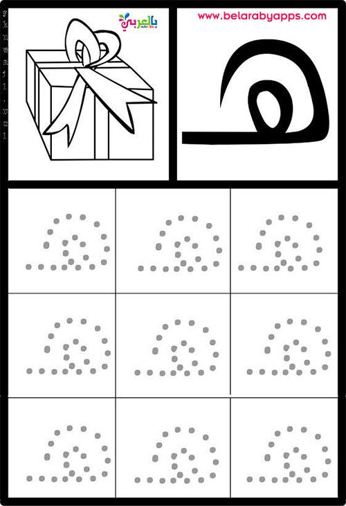 شيتات أوراق عمل الحروف الهجائية لرياض الأطفال بالنقاط