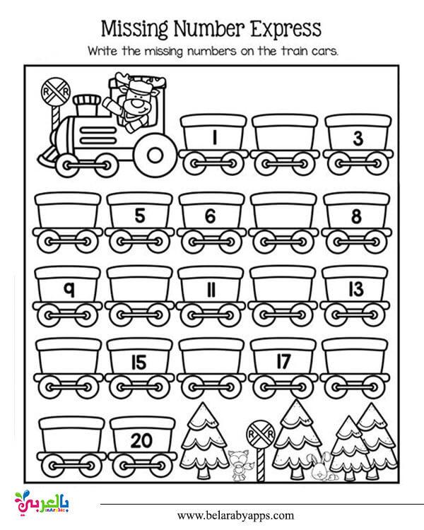 تمارين ارقام انجليزي للاطفال