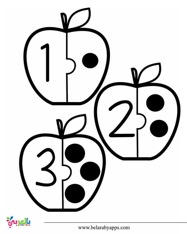لعبة بازل تعليم العد للاطفال بمن 1 الى 11