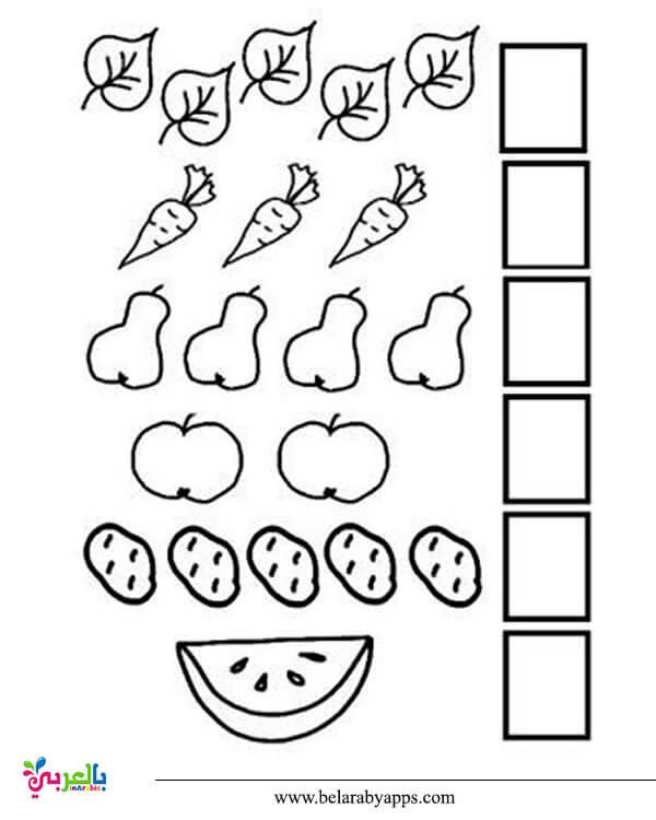 تدريبات ارقام لاطفال الروضة