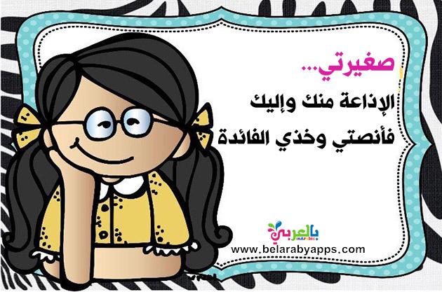 بطاقات لتعزيز السلوك الايجابي للطالبات