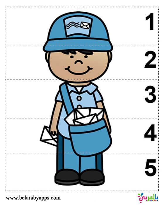 وسائل تعليمية نشاط عن المهن - انشطة رياض اطفال عن المهن
