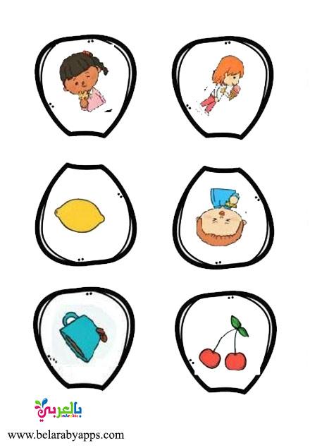الحواس الخمس للاطفال