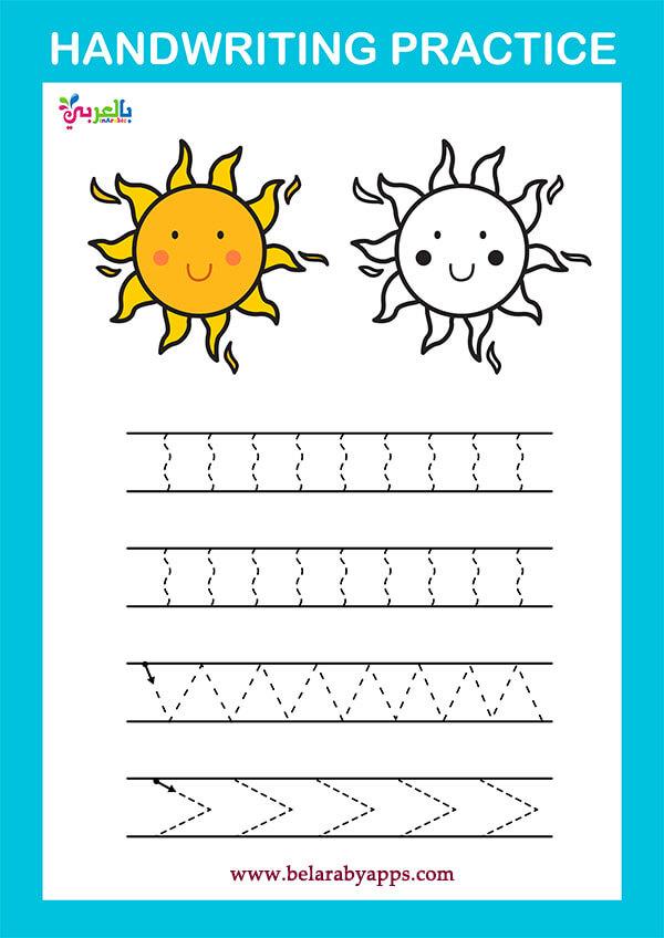 تمارين تخطيط قبل الكتابة لاطفال التحضيري