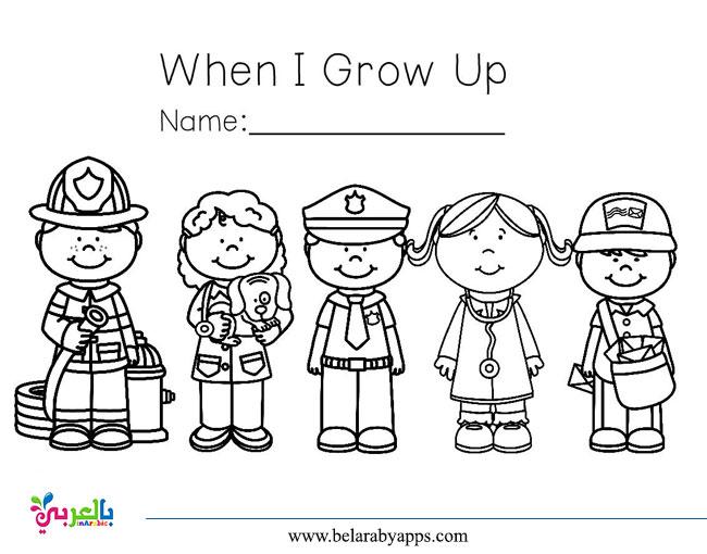 تعليم اسماء الوظائف بالانجليزي للاطفال