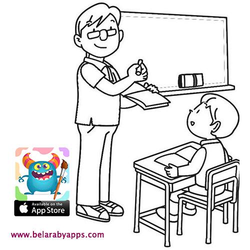 اوراق عمل اليوم العالمي للمعلمين