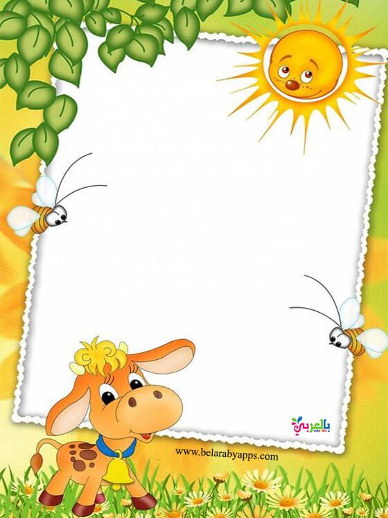 تصميم اطارات اطفال للكتابة .. اشكال روعة مفرغة للكتابة 2020