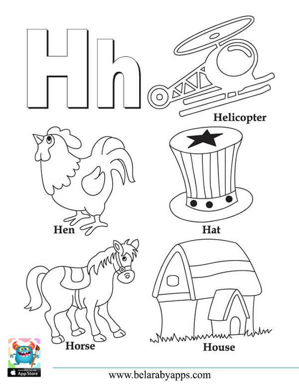 اللغة الإنجليزية أوراق عمل لتعليم الحروف والكلمات - تعليم الحروف الانجليزية مع الكلمات