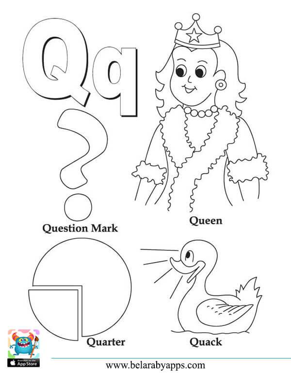 حروف انجليزي للاطفال - رسومات الحروف الانجليزية كبتل وسمول للتلوين