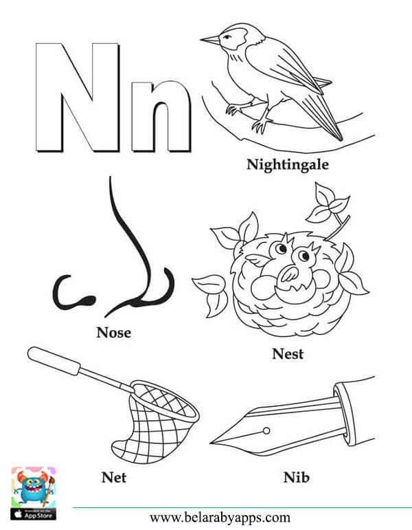 رسومات الحروف الانجليزية كبتل وسمول للتلوين مع الكلمات