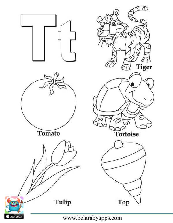 الحروف الانجليزية بالصور للأطفال - رسومات الحروف الانجليزية كبتل وسمول للتلوين