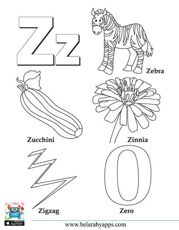 ورقة عمل حرف Z