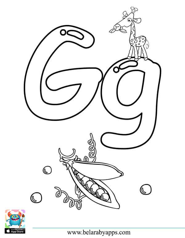 تعليم الأطفال حروف الانجليزي من خلال رسومات للتلوين