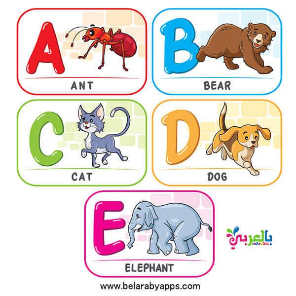 الحروف الانجليزية بالصور للاطفال