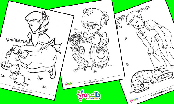 رسومات عن الرفق بالحيوان للتلوين جاهزة للطباعة للاطفال