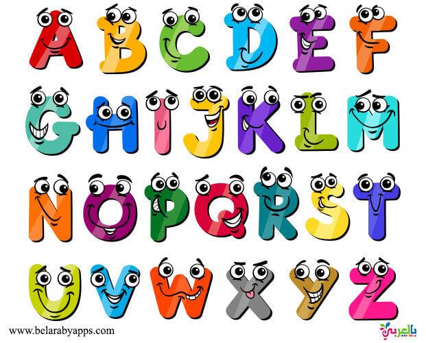 تعليم الحروف الانجليزيه للاطفال مع التوضيح بالصور