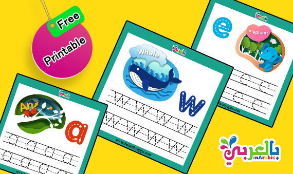 بطاقات تعليم كتابة حروف انجليزية جاهزة للطباعة