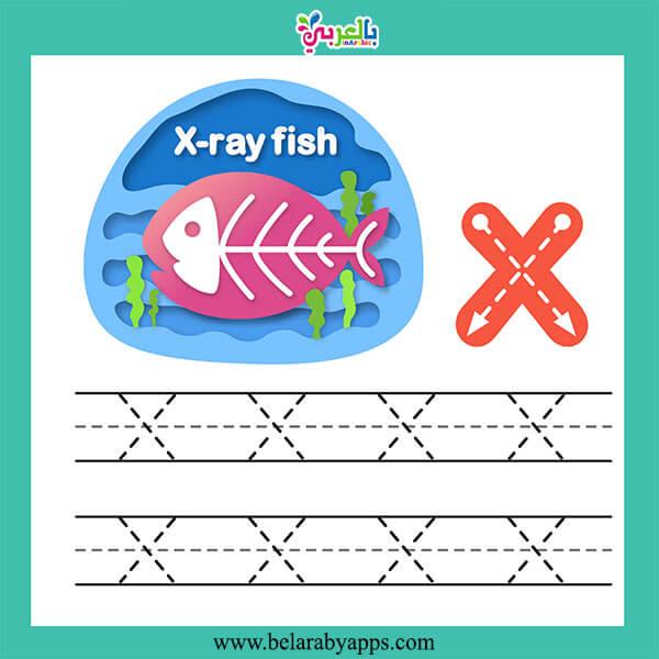 بطاقات تعليم كتابة حروف انجليزية - free printable preschool worksheets tracing letters