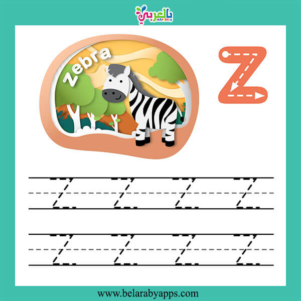 Free Printable Preschool Worksheets Tracing Letters PDF ⋆ بالعربي نتعلم