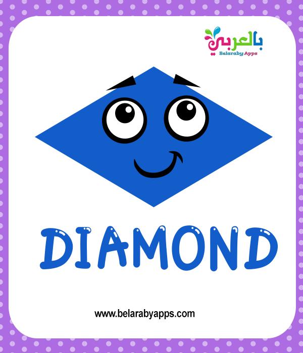 diamond shape flashcards basic shapes for preschoolers
