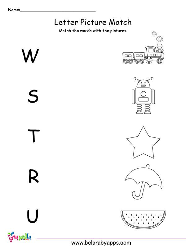 تمارين للاطفال على الحروف انجليزي