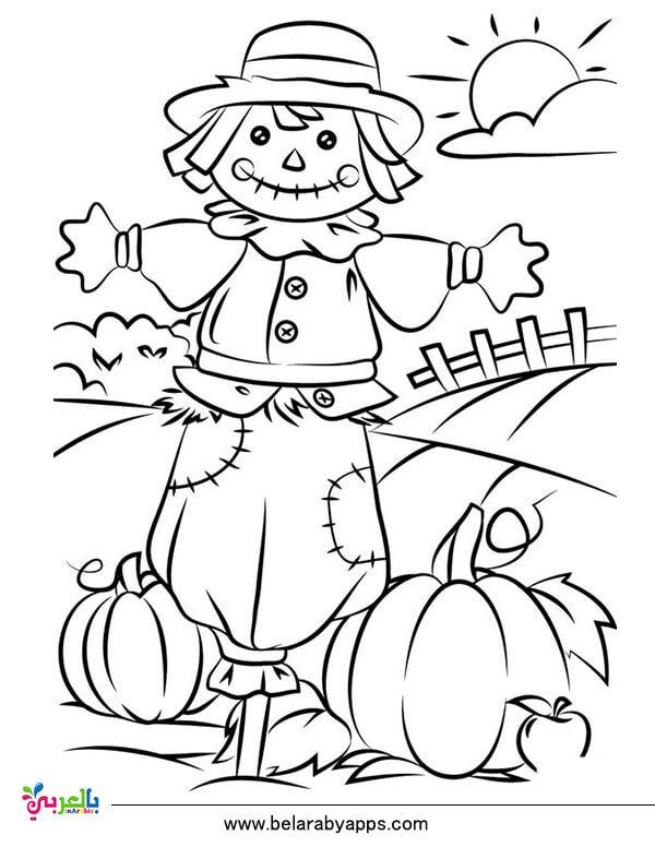 رسومات اطفال عن فصل الخريف