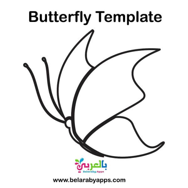 Butterfly Side View Wings - free pattern