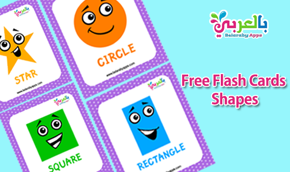 Learning Shapes for kids - Free printable Flashcards