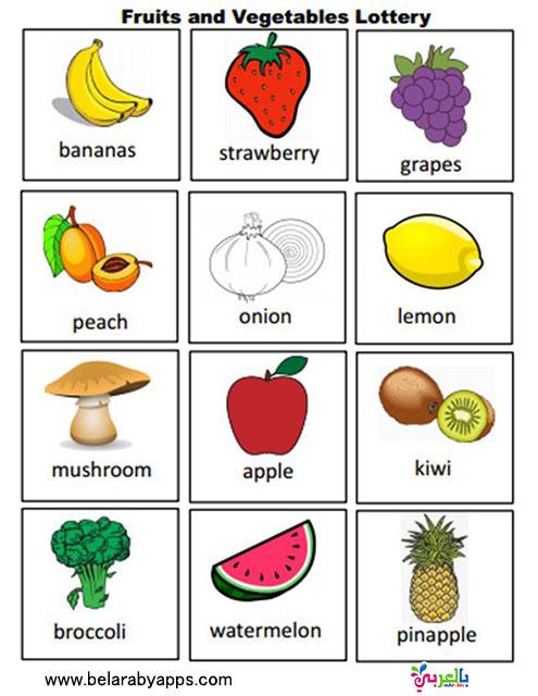 وسيلة تعليمية للغة الانجليزية للأطفال
