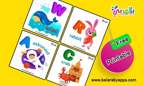 تعليم حروف اللغة الانجليزية بالصور للاطفال PDF