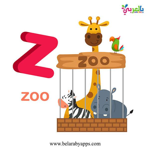 بطاقات تعليمية الحروف الانجليزية جاهزة للطباعة - Printable abc flash cards preschoolers