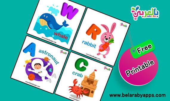 بطاقات تعليم الحروف الانجليزية للاطفال PDF للطباعة
