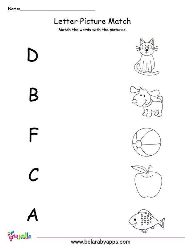 تدريبات على الحروف الانجليزية