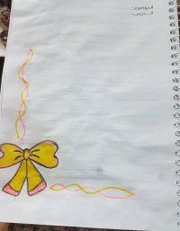صور تزيين كراسات أطفال - تزيين الدفاتر المدرسية