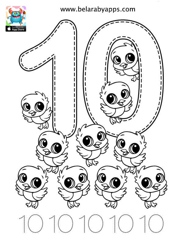 الارقام الانجليزية للتلوين و الطباعة - رسومات تلوين الارقام الانجليزية للاطفال