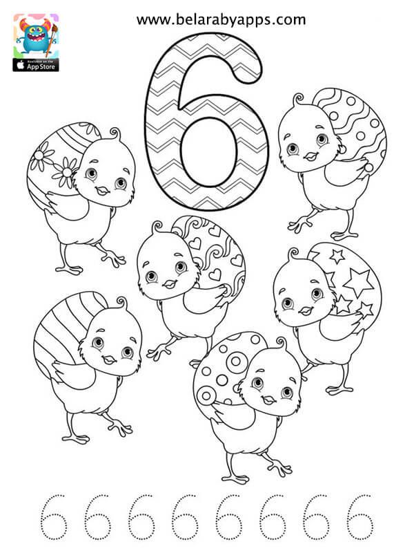 رسومات تعليم تلوين الارقام الانجليزية للاطفال