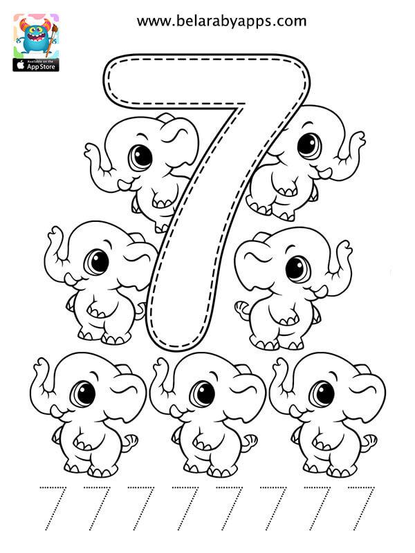 رسومات تلوين الارقام الانجليزية للاطفال بالخطوات