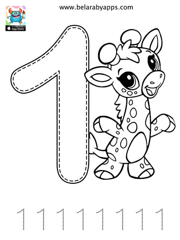 رسومات تلوين الارقام الانجليزية للاطفال جاهزة للطباعة