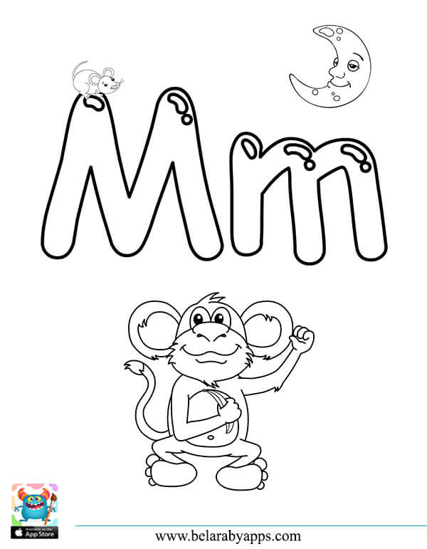 كلمات بحرف M للاطفال
