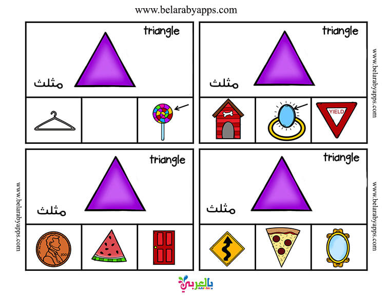 لعبة تعليمية مونتيسوري مجموعة لتعليم الأشكال الهندسية