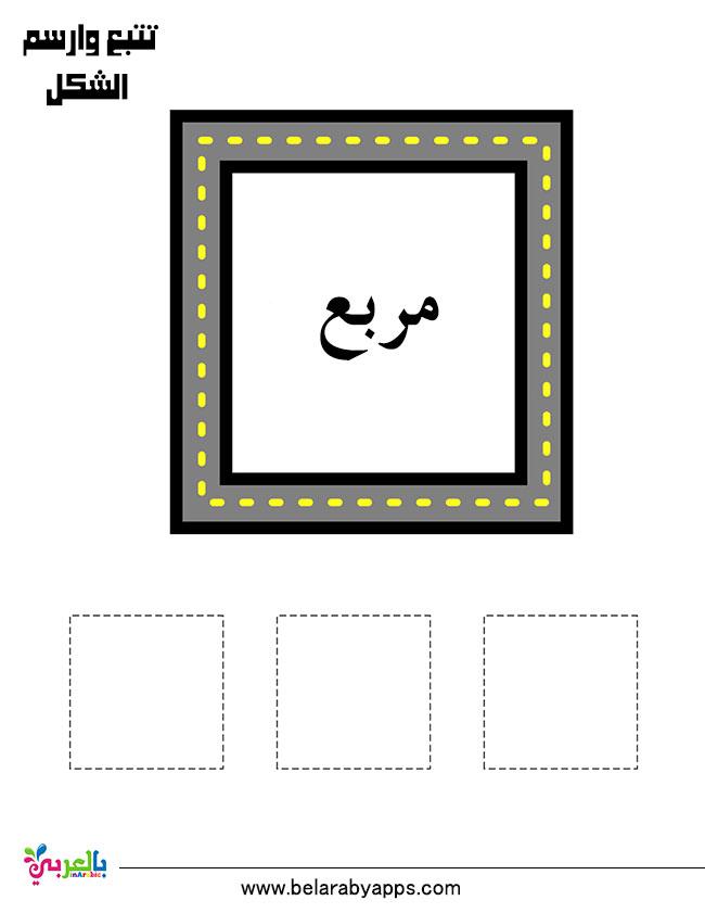 نشاط رسومات الاشكال الهندسيه للاطفال :