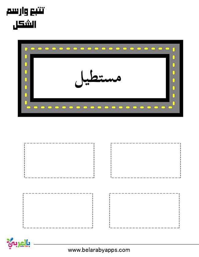 بطاقات تعليمية الاشكال الهندسية للاطفال