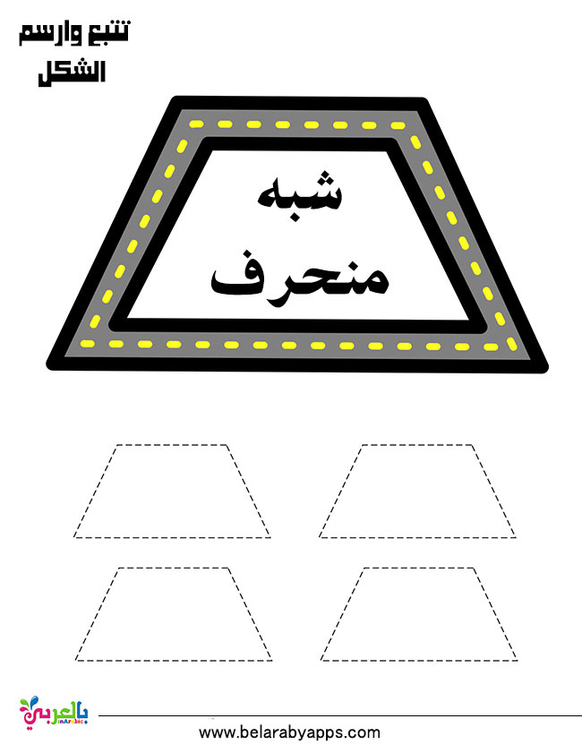 العاب منتسوري الأشكال الهندسية لطفل الروضة - الدائرة